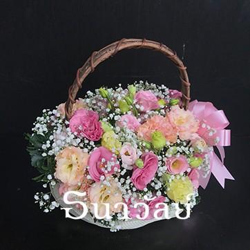 Dreamy basket