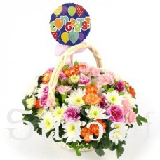 Colorful Basket with Congratulations Balloon