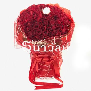 รักเกิน 100 (Bouquet of 101 roses)