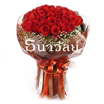 Bouquet of 36 red roses
