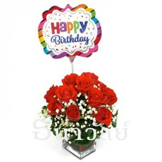 12 Red roses with Happy Birthday day balloon(include glass vase)