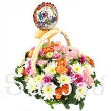 Colorful Basket with Happy Birthday Balloon