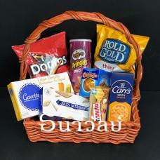Gift Gourmet Hamper Basket 1801